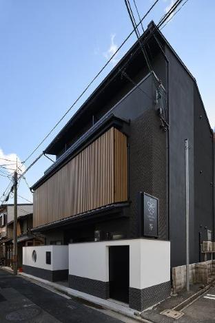 Stay  SAKURA Kyoto Matsuri