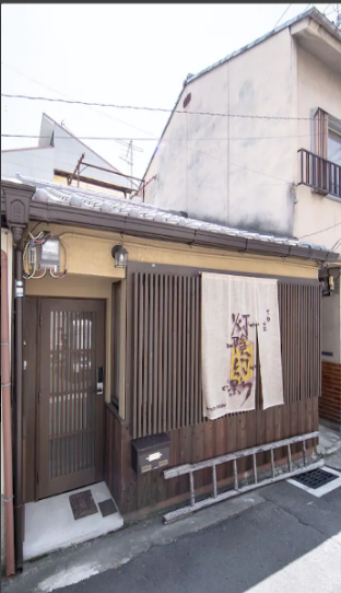 Hotel License Yadoya TouInGenEi 宿屋 灯陰幻影