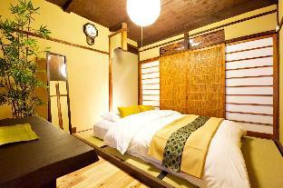 [Kyoto] Gojo Sta. 7mins walk AS877